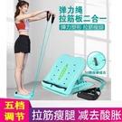 拉筋板 拉筋瘦腿神器拉筋板斜踏板健身站立抻筋拉經拉伸小腿斜板折疊器材