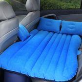 車載充氣床墊 車震床汽車后排車中床充氣墊床轎車SUV用車載旅行床  XY2018  【男人與流行】