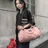 短途旅行包女手提圓筒行李包男韓版大容量旅游袋鞋位運動健身包潮 居享優品