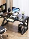 電腦桌 電腦臺式桌家用 簡約現代經濟型書桌 簡易鋼化玻璃電腦桌學習桌子 晶彩 99免運