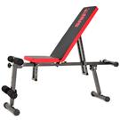 百變重量訓練機器材.仰臥起坐板舉重床健身腹啞鈴椅舉重椅.另售拉力繩單槓健美輪握力器哪裡買
