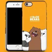 正版授權 熊熊遇見你 iPhone X 8 7 Plus 三星 S9+ S8+ Note8 雙層防摔手機殼 保護殼【A0841701】