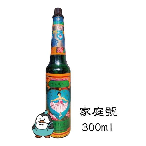 越陳越香 正牌明星花露水 (家庭號) 300ml