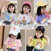 女童短袖t恤2020年夏季新款潮韓版兒童寶寶夏裝白色洋氣打底上衣 小艾時尚
