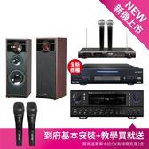 美華 天籟K歌超值卡拉OK組 HD-800pro