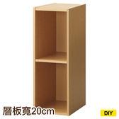 【DIY】22cm彩色櫃 COLOBO SLIM 雙層櫃 NA NITORI宜得利家居