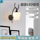 創意個性簡約北歐風格壁燈 歐式鹿角造型LED帶燈泡12W三色光節能省電 柔光護眼床頭燈室內客廳燈