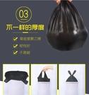 加厚手提式背心垃圾袋家用干濕垃圾分類干濕50*60*90只大號 傑克型男館