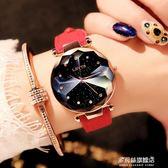 女士手錶防水時尚款女新款學生韓版簡約潮流休閒 多莉絲旗艦店