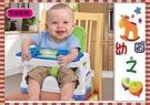 *幼之圓*專櫃同款~便利可攜寶寶餐椅~可摺疊超實用~高度可調~方便攜帶