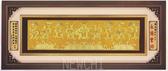 匾額-九龍圖【GR672-1】獎座 獎盃 獎牌/社團用品/禮贈品/宣導品