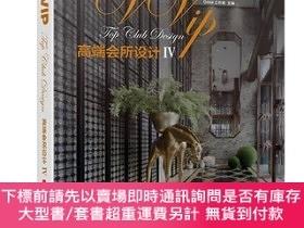 簡體書-十日到貨 R3YY【VVIP高端會所設計4】 9787560996936 華中科技大學出版社 作者:作者:DAM