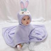 嬰兒斗篷 嬰兒披風造型斗篷春秋男女寶寶披肩抱毯0-1-2歲嬰兒外出擋風 coco
