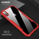 蘋果 iPhone6/6S 4.7吋 訊迪甲殼蟲系列防摔殼 genten