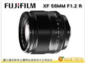 6期0利率 富士 Fujifilm XF 56mm F1.2 R 人像鏡頭 大光圈定焦鏡頭 56 1.2 恒昶公司貨 XA1 XT1 XM1 XE2 XE1