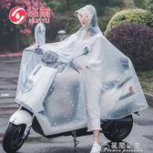 雨衣電瓶車成人電動摩托騎行自行車雨披加大加厚男女韓國時尚單人花間公主
