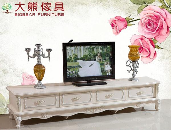 【大熊傢俱】C07 玫瑰系列 歐式 電視櫃 地櫃 抽屜櫃 儲物櫃 CD櫃 視聽櫃 法式 另售茶几