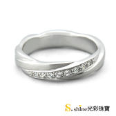【光彩珠寶】婚戒 14K金結婚戒指 女戒 纏綿