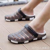 洞洞鞋涼鞋包頭涼鞋男士洞洞鞋夏季游泳涉水防滑塑料沙灘鞋海邊大頭拖鞋塑膠 莫妮卡小屋