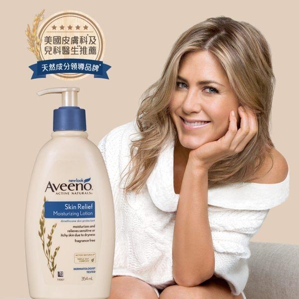 Aveeno 艾惟諾燕麥高效舒緩保濕乳354ml