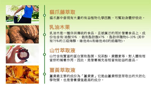 草本之家-素固立素葡萄糖胺液/乳油木果山竹1000mlX1瓶