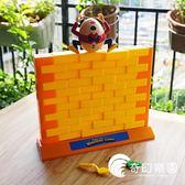 親子玩具-小乖蛋 快樂的小搗蛋 拆墻游戲 親子互動雙人益智力玩具 兒童桌游-奇幻樂園