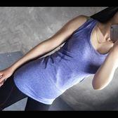 運動T恤 修身顯瘦運動背心女長款健身上衣 高彈工字背心【全館85折 最後一天】