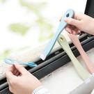 【BlueCat】水波紋窗戶小凹槽死角清潔刷 (附小畚箕)