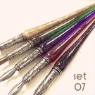 義大利 Bortoletti set07 玻璃筆桿沾水筆+墨水+筆尖組(五色可選)21501170666577 / 組