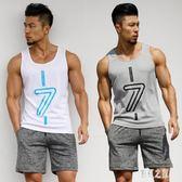 健身背心男寬鬆T恤無袖速干跑步籃球坎肩健身衣服中大尺碼韓版男運動套裝PH386【彩虹之家】