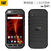 CAT S41最硬三防軍規工程智慧手機5.0吋雙卡4G+3G (3G/32G)