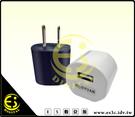 ES數位 YBY-09 USB 旅充頭 ...