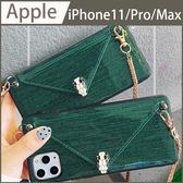 【零錢包】iPhone11 11Pro Max 手機殼 皮質 錢包款 創意 手機殼 附掛繩 防摔 時尚 卡片夾 手機套 i11