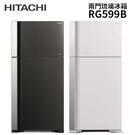 【分期0利率+基本安裝+舊機回收】HITACHI 日立 RG599B 雙門電冰箱 570L