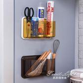 冰箱掛架 磁鐵冰箱置物架廚房冰箱側邊掛架保鮮膜紙巾收納架洗衣機收納神器 果果輕時尚NMS