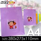 【特價】【客製化100個含燙金】A4防水購物袋 HFPWP 燙金印刷 PP環保無毒防水塑膠 台灣製 BCW315-BR100