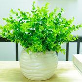 仿真花植物假花塑料花小盆栽客廳擺設裝飾花餐廳假草綠植盆景擺件igo 至簡元素