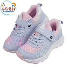 《布布童鞋》asics亞瑟士粉紫獨角獸兒童機能運動鞋(17.5~22公分) [ J1B208F ]