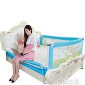 嬰兒童床圍欄寶寶防摔擋板-大床護欄垂直升降床圍 WD科炫數位旗艦店