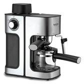 歌林義式濃縮咖啡機KCO-MNR835【愛買】