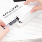 訂書機 得力全自動訂書機電動訂書機中小號釘書機訂書器辦公用訂書釘加厚多功能 【米家科技】