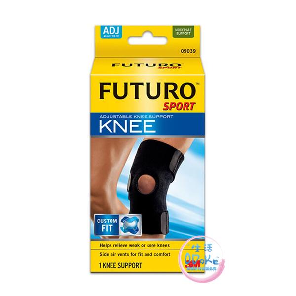 3M 護多樂 可調式運動型護膝 09039 單入 FUTURO 護膝 護具 可調式【生活ODOKE】