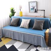 沙發罩北歐時尚全蓋沙發巾加厚現代簡約素色套棉麻布藝四季通用 快意購物網