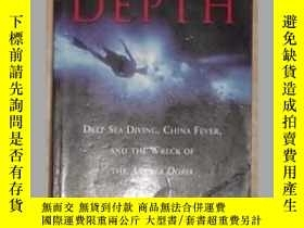 二手書博民逛書店英文原版罕見Fatal Depth by Joe Haberst