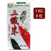 名優 三纖米6入組(1000gx6包)