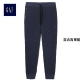 GapFit男裝 抽繩時尚收腳運動長褲 395745-混合海軍藍