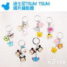 Norns【迪士尼TSUM TSUM鐵片...