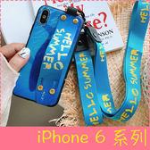 【萌萌噠】iPhone 6 6s Plus 夏日個性新款 藍色海洋與鯨魚手機殼 全包防摔 手腕帶支架 手機殼