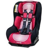 NANIA 納尼亞0-4歲安全汽座星空系列(安全座椅)-星空紅(FB00293)[衛立兒生活館]