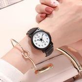 手錶 時尚款潮流石英卡通可愛皮帶電子表學生韓版簡約復古休閒手錶女表 芭蕾朵朵